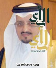 إطلاق مشروع الخطة الإستراتيجية لجائزة الملك خالد.. الاثنين