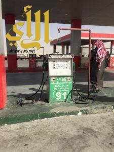 بلدية النعيرية تغلق جزئيا 4 محطات وقود لعدم التزامها بلائحة التطوير