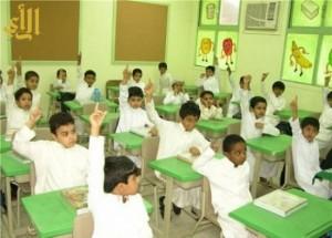 وفاة معلم قرآن داخل الفصل أثناء حصته في الرياض