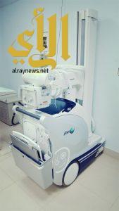 دعم مركز صحي بارق بجهاز أشعة متنقل رقمي