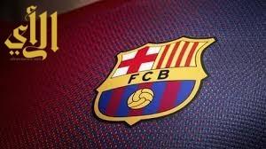 برشلونة يتعادل مع اسبانيول