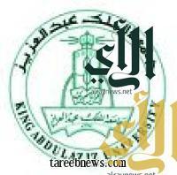 أول جامعة سعودية تختبر طلابها الكترونيا