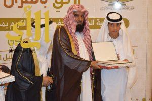 جمعية القرآن الكريم بمحافظة طريب تختتم أنشطة الجمعية ودورة الإكليل 3 لعام 1439