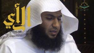 انطلاق برنامج «قارئ عسير» بأعذب التلاوات في نسخته الثالثة