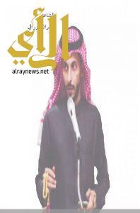 """""""ماهزك الشوق"""" قصيدة للشاعر عمران الزراقي"""