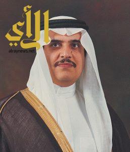 الأمير محمد بن فهد يرأس اجتماع مجلس أمناء جامعة الأمير محمد بن فهد