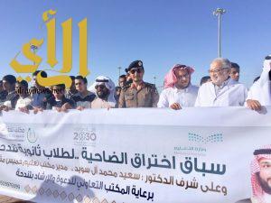 100 طالب بتعليم خميس مشيط يشاركون بسباق اختراق الضاحية
