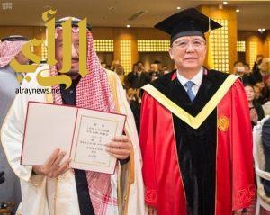 خادم الحرمين الشريفين يدشن مكتبة الملك عبدالعزيز بجامعة بكين