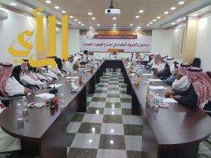 جمعية البر بخثعم تعقد اجتماع الجمعية العمومية السنوي لعام ٢٠١٨ م