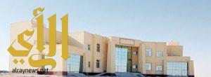 بلدية الرفيعة تصدر أول رخصة بناء الكترونية
