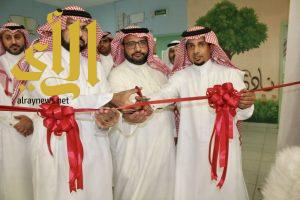 """مدير مكتب تعليم شرق الرياض يدشن برنامج """"التاجر الصغير"""" بابتدائية سراقة بن مالك"""