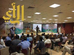 """محاضرة عن """" العبء الوظيفي لعضو هيئة التدريس"""" بجامعة الأمير سطام بن عبدالعزيز"""