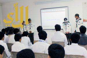 بدء منافسات رسل السلام للتميز الكشفي لمرحلة الفتيان على مستوى المملكة