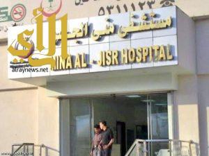 مستشفى منى الجسر ينفذ حملة تبرع بالدم وفرضية لرفع الكفاءة