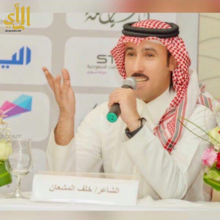 قصيدة موؤودة الشعر للشاعر خلف بن مشعان العنزي صحيفة الرأي الإلكترونية