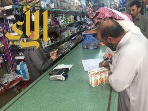 بلدية محافظة الخفجي : لجنة لإحصاء المواقع الإستثماريه المستأجرة، والمتعثرين عن السداد