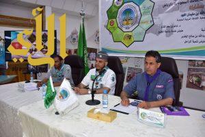 مؤتمر صحفي للكشافة للتعريف بمكتسبات البرامج الكشفية الصيفية