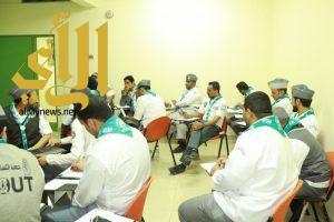 بدء دراسة مساعدي مفوضي خدمة وتنمية المجتمع وتنمية المراحل بالرياض