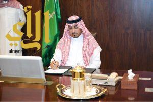 نائب أمير عسير يترأس إجتماع الفريق التنسيقي التنموي للمنطقة