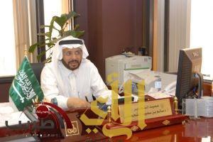 لقاء مع عميد التطوير بجامعة الملك سعود سعادة الأستاذ الدكتور سالم بن سعيد  القحطاني