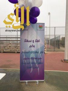 90 مشاركة في مهرجان المشي بأندية البنات بتعليم عسير