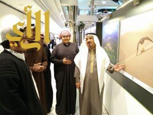 مدير هيئة سياحة الشرقية يفتتح معرض ألوان السعودية في الخبر