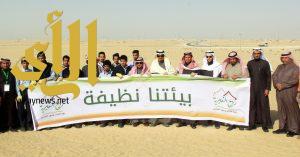 """بلدية النعيرية تشارك في فعاليات حملة """"بيئتنا أنظف"""" لمهرجان ربيع النعيرية السابع عشر"""