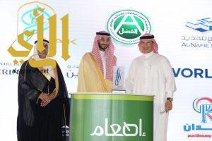 نائب أمير مكة يكرم مجموعة صافولا لدورها في وقف الهدر الغذائي