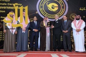"""أمانة الشرقية تحصد جائزة درع الحكومة الذكية العربية عن تطبيق """"مدينتي"""""""