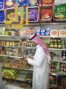 بلدية اللهابة تكثف جهودها لاستقبال رمضان المبارك لعام 1439