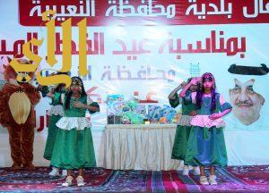 بلدية النعيرية: استمرار فعاليات احتفالات العيد في يومها الثاني بتنوع الفقرات الترفيهية