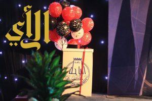 تخريج الدفعة الـ 12 من طالبات جامعة الباحة