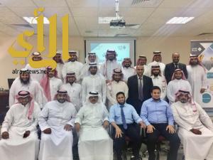 تعليم الرياض ينفذ برنامج تدريبي لميسري مبادرة ريادي بثانوية ابن كثير