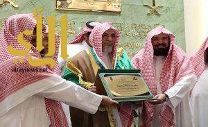 «رئاسة الحرمين » تقلد الشيخ بن حميد وسام الرئاسة