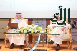 الدكتور فهد المبارك : لمجموعة العشرين دور رائد في مكافحة الإرهاب والتصدي للفساد