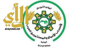 الثورة الصناعية الرابعة في مؤتمر رواد الاعمال والمستثمرين العرب