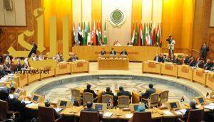 وزراء الخارجية العرب يعقدون غدًا في القاهرة دورة غير عادية