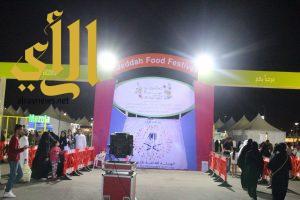 فعاليات مهرجان جدة للمأكولات ٢٠١٨ تجذب الزوار