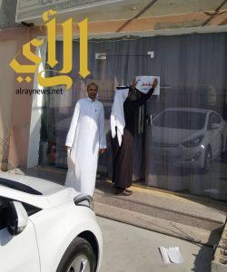 بلدية صفوى تغلق 13 منشأة وترفع 21 سيارة تالفة خلال 4 أشهر