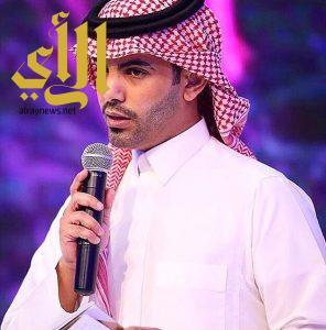 يوسف الغنامي يحتفل بزواجه الثلاثاء القادم