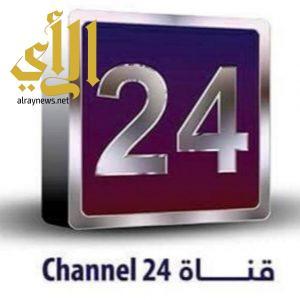 محطة سعودي 24 الفضائية