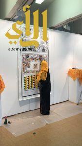 """فن """"القط العسيري"""" ضيف شرف فعاليات اليوم العالمي للمرأة بباريس"""