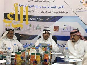 اللجنة المنظمة لأعمال ملتقى الإسكان التعاوني تضع خططها التنظيمية للملتقى