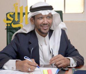 """منسوبو ومنسوبات """"جامعة الباحة"""" يجدّدون البيعة لخادم الحرمين الشريفين"""