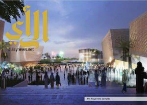 المملكة تستثمر 23 مليار دولار أمريكي في أربعة مشاريع تنموية لتغيير معالم الرياض