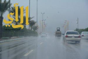 استمرار هطول الأمطار الرعدية على مناطق شرق ووسط وجنوب المملكة