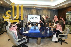 اتفاقية بين غرفتي (الرياض ونجران)
