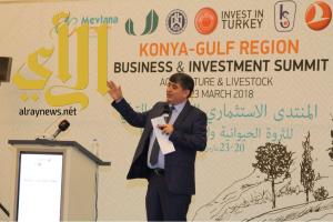 3 غرف تجارية سعودية تشارك في المنتدى الإستثماري الخليجي التركي