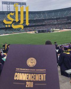 جود الفالح تحتفل بتخرجها من جامعة ولاية سان فرانسيسكو