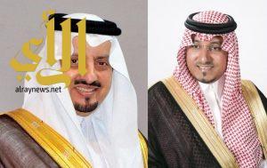 أمير منطقة عسير يوجه بإعادة تشكيل مجلس شباب منطقة عسير